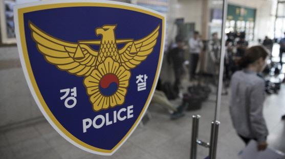 Sở cảnh sát Gangseo (Seoul) đã chính thức bắt giữ bác sĩ phụ khoa và y tá tắc trách trên.
