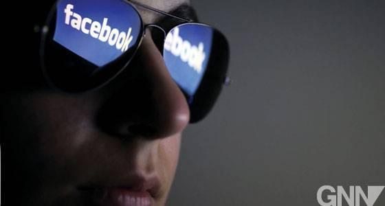 Facebook có 2 thay đổi lớn trong chính sách sử dụng tên thật ảnh 0
