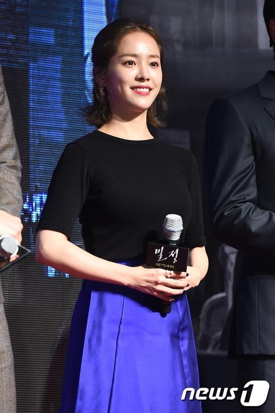 Điểm mặt 27 sao Hoa và Hàn sở hữu má lúm duyên khiếm fan điêu đứng ảnh 1