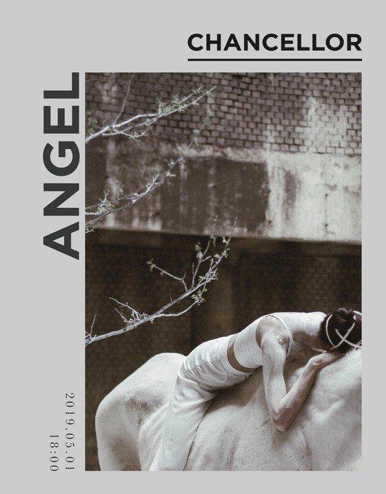 Hình ảnh nữ vũ công trong poster cũng như MV ca khúc Angel.