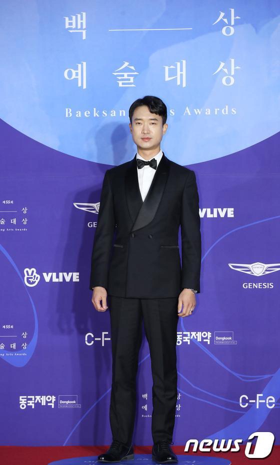 Jo Woo Jin.