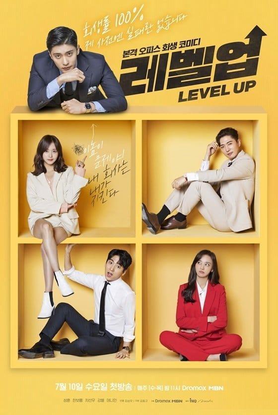Phim truyền hình Hàn Quốc đầu tháng 7 hot hơn bao giờ hết: Loạt trai đẹp Sung Hoon, Yeo Jin Goo và Seo Kang Joon đối đầu ảnh 11