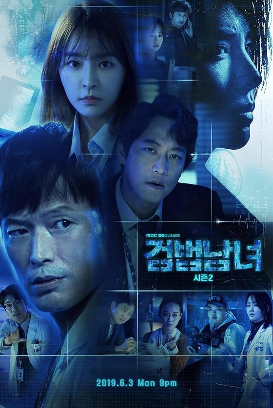 Rating phim Tổng Thống Bất Đắc Dĩ của Ji Jin Hee tiếp tục tăng, vươn lên dẫn đầu đài cáp ảnh 4