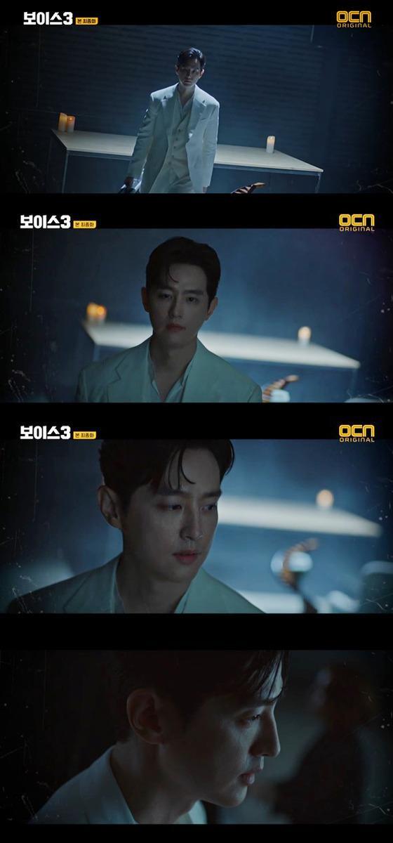 Voice 3: Nhà sản xuất nói về cái chết của Lee Jin Wook và kế hoạch làm phần 4 ảnh 5