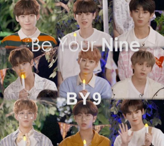 Thực tập sinh bị loại của Produce X 101 dự sẽ ra mắt với nhóm BY9: Tin tức hot, đứng top tìm kiếm tại Hàn ảnh 0