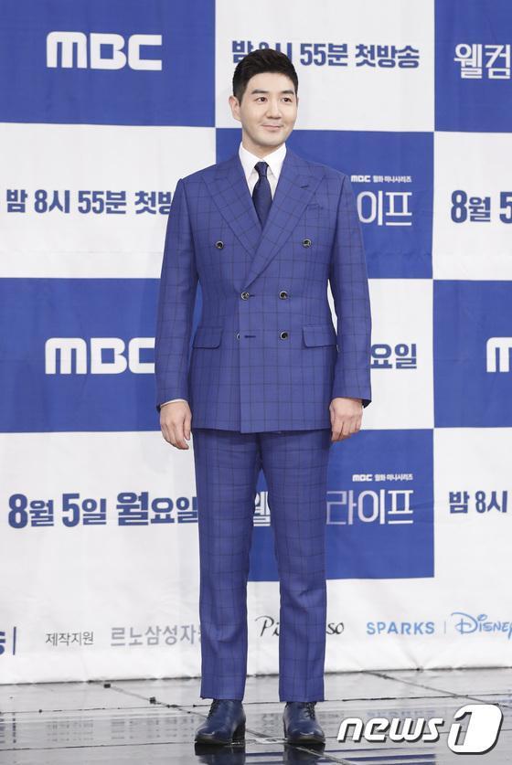 Han Sang Jin.