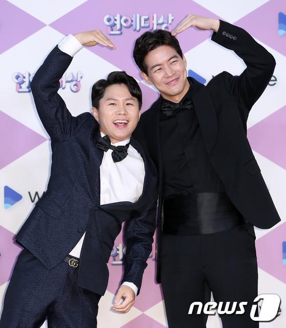 Yang Se Hyung và Lee Sang Yoon.