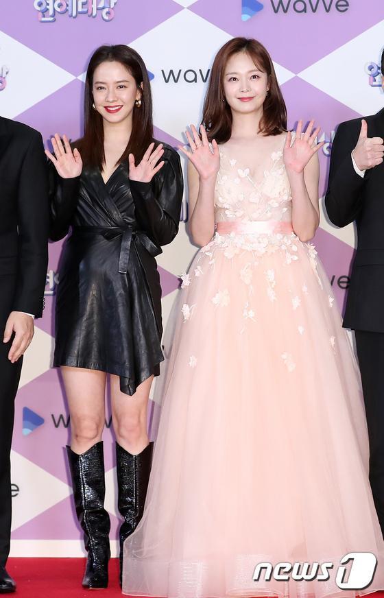 Song Ji Hyo và Jeon So Min.