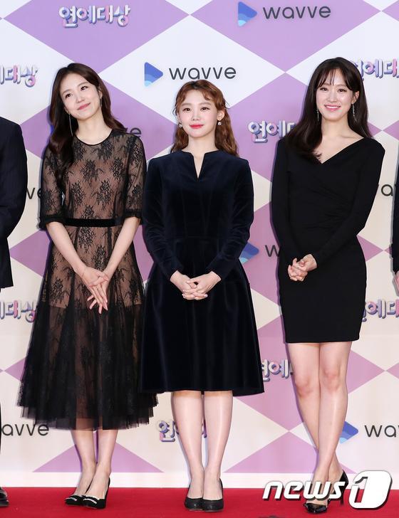 Jang Ye Won, Kim Soo Min, Joo Shi.