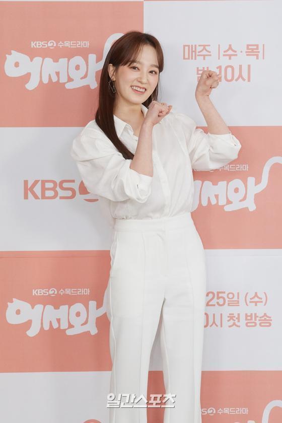 Yoon Ye Joo.