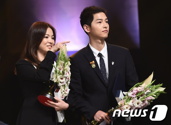 Song Joong Ki  Song Hye Kyo phủ nhận phá bỏ căn nhà tân hôn ở Itaewon ảnh 6