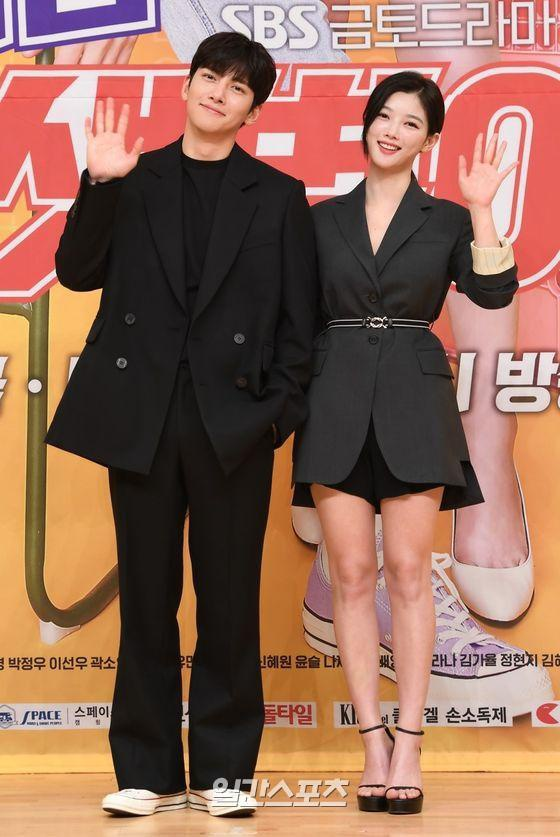 Press Conference 'Backstreet Rookie' : Ji Chang Wook smiled happily with Kim Yoo Jung