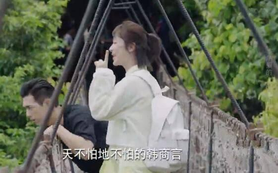Cá mực hầm mật tập 17 + 18: Châu San muốn giành Hàn Thương Ngôn với Đồng Niên ảnh 20