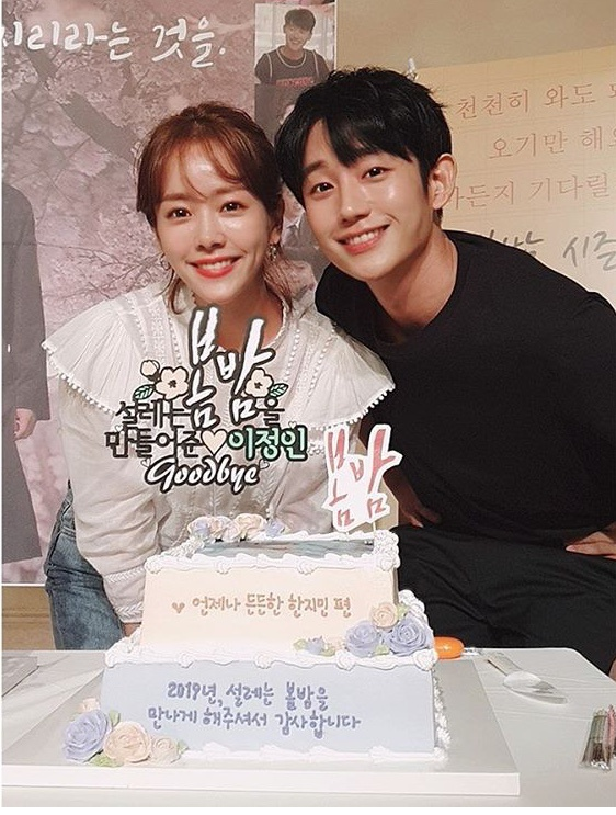 Tập cuối Đêm xuân: Jung Hae In nói lời tạm biệt và cảm ơn, Han Ji Min mong fan tìm kiếm được tình yêu ảnh 3