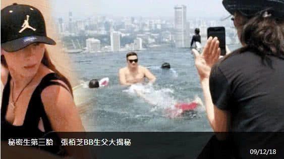 Trương Bá Chi xuất hiện bên cạnh người đàn ông lạ mặt tại Singapore, nghi ngờ là cha của đứa con thứ ba ảnh 14