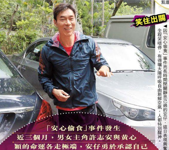 Hứa Chí An chạy bộ cùng Trịnh Tú Văn sau 3 tháng bị tung tin ngoại tình, mặt luôn tươi cười khi đối diện với truyền thông ảnh 3