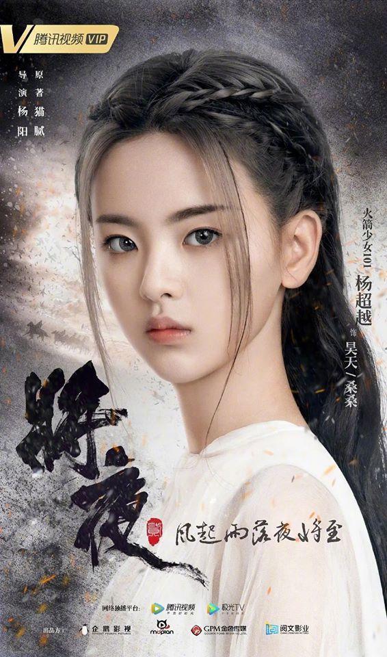 Tương dạ 2 tung poster nhân vật: Vương Hạc Đệ trông khá non, Tống Y Nhân vẫn đáng yêu ảnh 10
