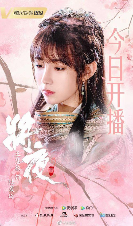 Hoa si Lục Thần Già cũng được thay mới với sự hóa thân của Vương Tuệ Hâm.