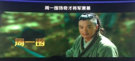 Bom tấn truyền hình đầu tiên của đại hoa Chương Tử Di  Đế hoàng nghiệp tung trailer hấp dẫn ảnh 5