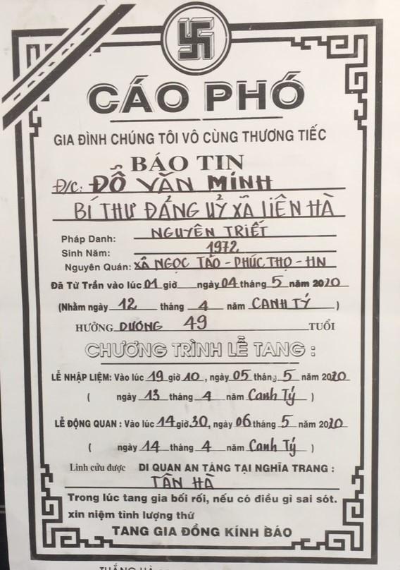 Cáo phó tại đám tang ông Đỗ Văn Minh. Ảnh Thanh Niên