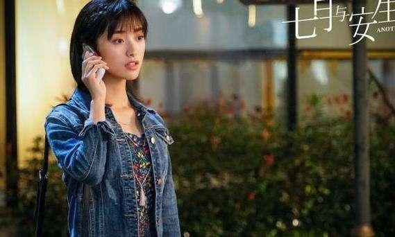 Douban Thất Nguyệt và An Sinh: Bản điện ảnh thành công bao nhiêu thì bản truyền hình thất bại bấy nhiêu ảnh 8
