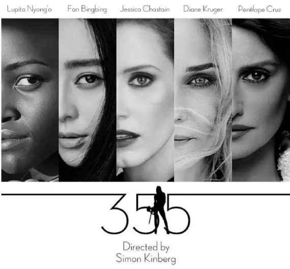 Jessica Chastain lên tiếng phủ nhận Phạm Băng Băng bị cắt vai khỏi 355: Rất háo hức chờ đợi cô ấy ảnh 3