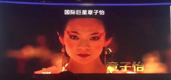 Bom tấn truyền hình đầu tiên của đại hoa Chương Tử Di  Đế hoàng nghiệp tung trailer hấp dẫn ảnh 4