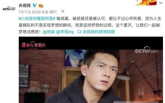 Độ nổi tiếng Thân ái, nhiệt tình yêu thương vượt qua Trường An 12 canh giờ, được cả CCTV khen ngợi ảnh 8