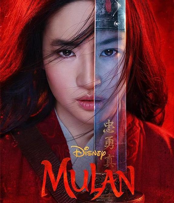 """Lưu Diệc Phi được đóng nữ chính trong bộ phim quốc tế """"Hoa Mộc Lan"""""""