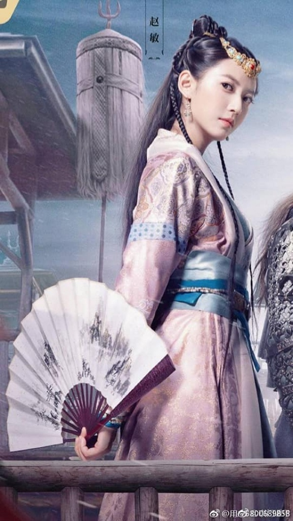 Kính song thành: Lý Dịch Phong và Trần Ngọc Kỳ là nam nữ chính cuối cùng? ảnh 11