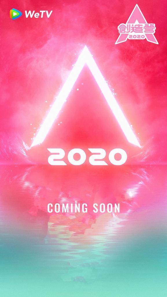 Sáng tạo doanh 2020: Bùng nổ về thực lực huấn luyện viên và chất lượng học viên ảnh 0