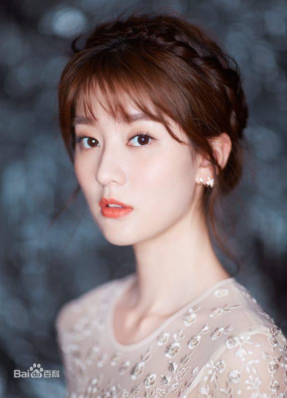 Đạt được Thị hậu Kim Ưng, Địch Lệ Nhiệt Ba sánh ngang với Ảnh hậu Kim Mã  Châu Đông Vũ, đứng đầu thành tích tiểu hoa 9X ảnh 17