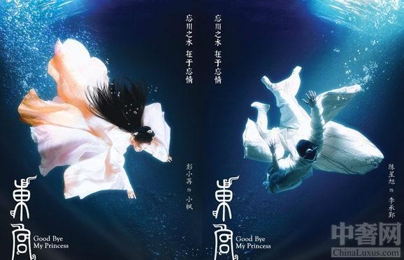 Năm phim truyền hình cổ trang Hoa ngữ đang phát sóng, tác phẩm nào đáng xem hơn cả? ảnh 29