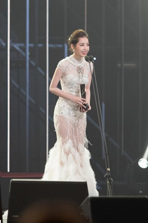 Giải thưởng Rising Star – Nghệ sĩ mới Châu Áở lĩnh vực Điện ảnh tại lễ trao giải Asia Artist Awards– Seoul, Hàn Quốc vào 16/11/2016.