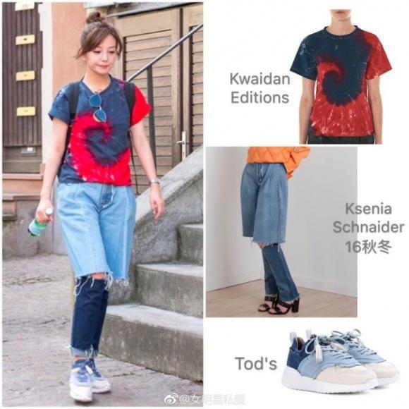Triệu Vy mix mẫu quần jeans cách điệu hơn 11 triệu đồng từ hiệu Ksenia Schnaider với áo phông Kwaidan Editions 6,8 triệu và giày thể thao Tod's gần 14 triệu đồng.
