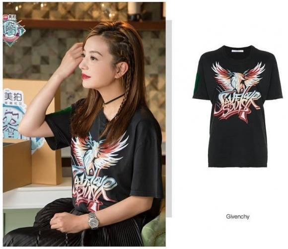 Chiếc áo phông in hình hầm hố này đến từ nhà mốt Givenchy có giá khoảng 8 triệu đồng.