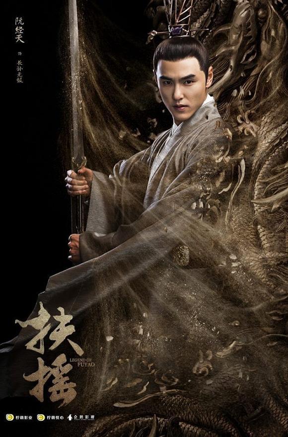 Hoa Thiên Cốt làm phần 2, nam chính sẽ là Châu Du Dân hoặc Nguyễn Kinh Thiên liệu có làm khán giả quên Hoắc Kiến Hoa? ảnh 8