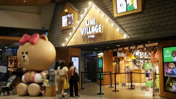 Line thậm chí có một dự án công viên giải trí trong nhà ở Thái Lan. (Ảnh: Nikkei)