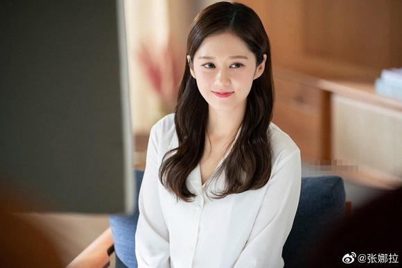 Jang Nara âm thần quyên góp 100 triệu won để ngăn chặn dịch Covid-19 ở Hàn Quốc ảnh 1