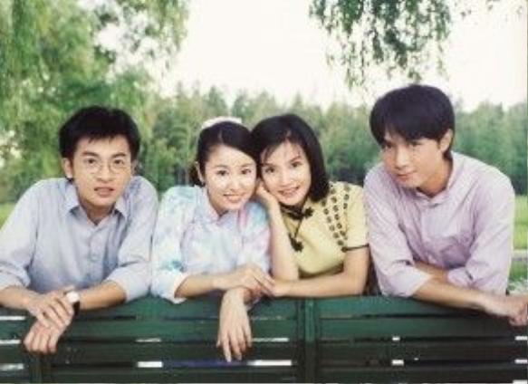 Dàn diễn viên chính: Tô Hữu Bằng, Lâm Tâm Như, Triệu Vy, Cổ Cự Cơ
