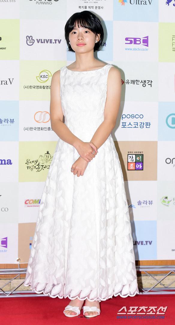 Lee Jae In.