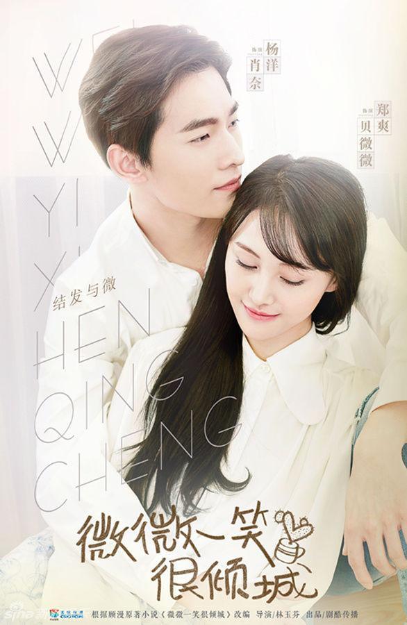 Top 10 phim truyền hình Trung Quốc có lượt xem cao nhất Youtube: Yêu em từ cái nhìn đầu tiên dẫn đầu với khoảng cách vượt trội ảnh 0