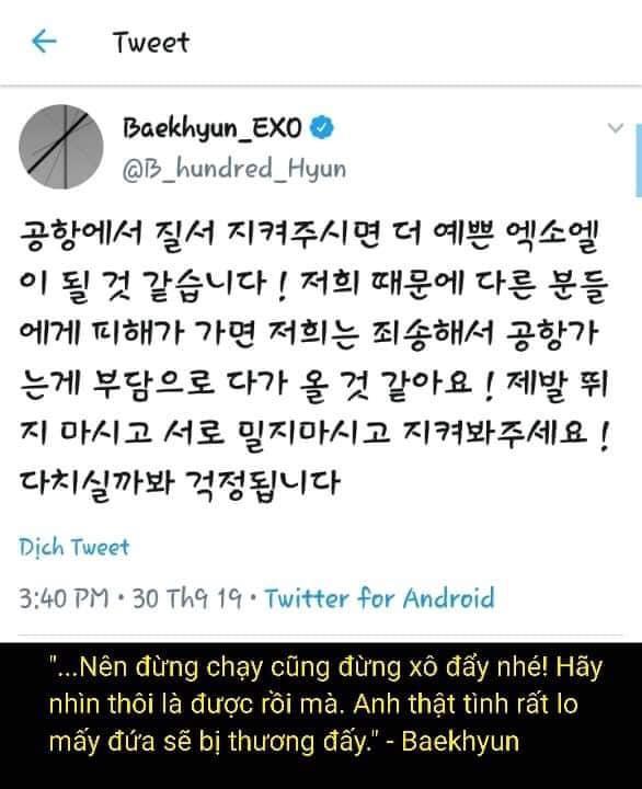 Baekhyun cũng nhắn nhủ rất chân tình đến fan.