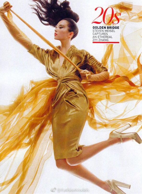 Những nữ minh tinh Trung Quốc xuất hiện trên tạp chí Vogue (Mỹ) được khen gợi đẹp như tranh ảnh 11