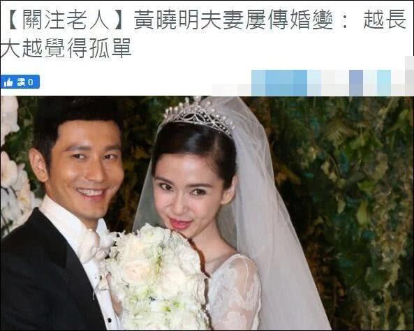 Huỳnh Hiểu Minh lên tiếng về nghi vấn ly hôn với Angelababy: Tôi đã làm sáng tỏ nhiều lần nhưng tin đồn vẫn bị lan truyền ảnh 1
