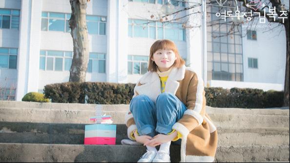 Đảm nhận vai Kim Bok Joo trong Weighting Fairy Kim Bok Joo, Lee Sung Kyung khiến nhiều người phát sốt vì độ dễ thương.