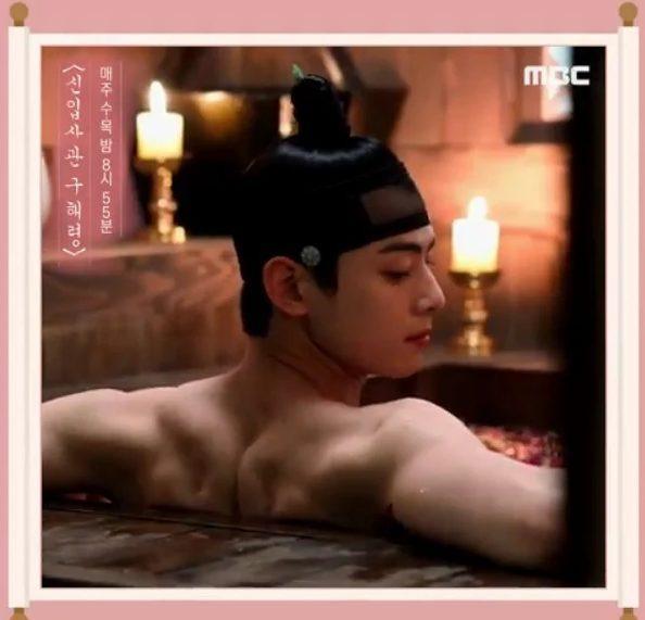 Cha Eunwoo (ASTRO) khoe vai trần quyến rũ khiến các fan phát cuồng bởi cơ lưng rắn chắc của mình ảnh 3