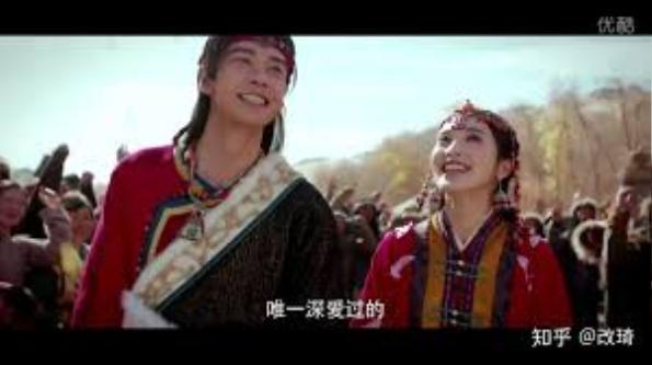 Năm phim truyền hình cổ trang Hoa ngữ đang phát sóng, tác phẩm nào đáng xem hơn cả? ảnh 30