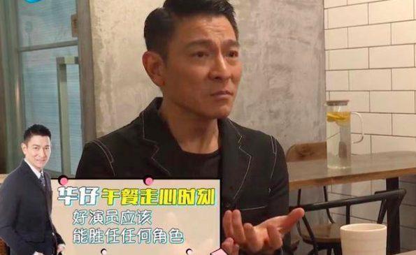 Lưu Đức Hoa nói về tiêu chuẩn của một người diễn viên tốt: Đến đúng thời gian và nhớ lời thoại không phải là điều nên làm hay sao? ảnh 0