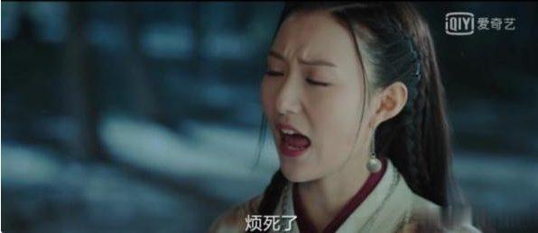 Từ 'Chiêu Diêu' sang 'Trường quân đội Liệt Hỏa', Trương Hâm và Bạch Lộc vẫn dính nhau như sam ảnh 6